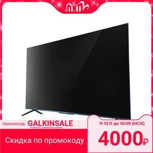 """QLED Телевизор TCL 65С717 64,5"""" в Citilink Tmall"""
