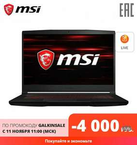 """Игровой ноутбук MSI GF63 9SCXR-615XRU 15.6"""" FHD IPS/Core i5 9300 h/16gb/256gb SSD/GeForce GTX 1650 4GB/DOS Black (9S7-16R412-615)"""