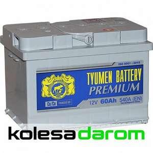 """-1000 руб на авто аккумуляторы в Колеса даром, без сдачи аккумулятора, Аккумулятор легковой """"Tyumen Battery"""" Premium 60Ач о/п LB2"""