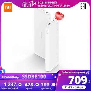 Внешний аккумулятор Xiaomi Redmi Power Bank 10000 мАч на Tmall
