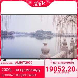 """Телевизор 55"""" DIGMA DM-LED55UQ32 Ultra HD 4K SmartTV в Ситилинк на TMall"""