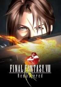 [Xbox/Windows PC] Final Fantasy VIII Remastered в GamePass