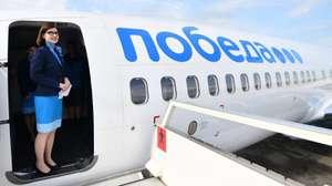 Авиаперелёт Москва - Курган и обратно