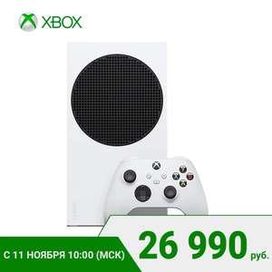 Игровая консоль Microsoft Xbox Series S (Tmall)