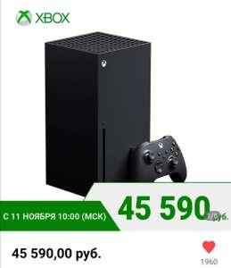 Игровая консоль Microsoft Xbox Series X (Tmall)
