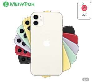 Apple iPhone 11 на 128 гб (Tmall)