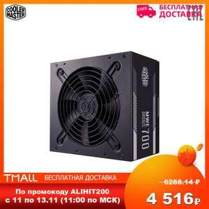 Блок питания CoolerMaster MWE Bronze 700W V2
