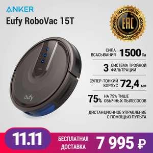 Робот Пылесос Anker Eufy RoboVac