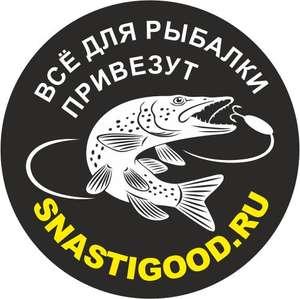 Магазин для рыболовов SnastiGood.ru (СнастиГуд)