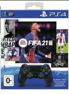 Геймпад PS4 + FIFA21
