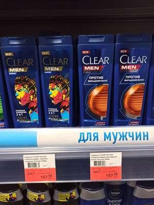 Мужской шампунь Clear Men