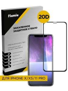 Защитное стекло 20D на iPhone 11 / XS / X /