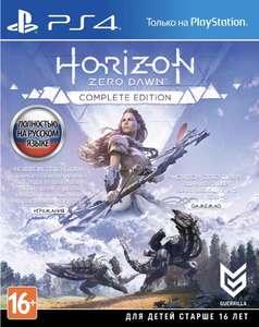 [PS4] Horizon Zero Dawn Complete edition (русская версия)