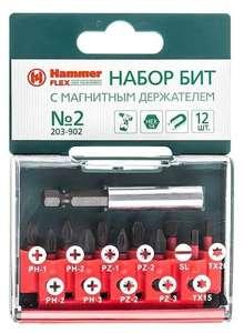 Набор бит Hammerflex (12 предм.) 203-902