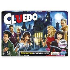 Детективная настольная игра Cluedo (Hasbro) обновлённая