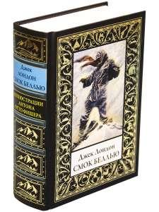 Подборка книжек-малышек издательства СЗКЭО на Wildberries (например Джек Лондон. Смок Беллью)