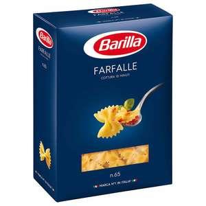 Изделия макаронные Barilla в асс., 450 г.