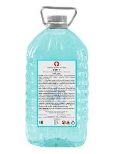 Антисептическое спиртовое средство 5 литров (168₽/литр)