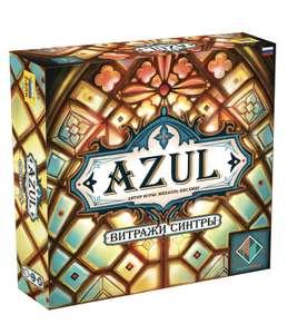 Настольная игра Azul. Витражи Синтры