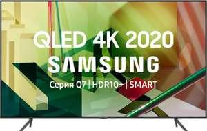 """Телевизор QLED Samsung QE55Q70TAU 55"""""""