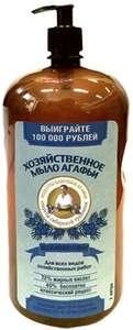 Мыло Агафьи хозяйственное можжевеловое 2 л