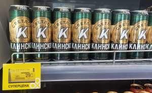 [Самара] Пиво Клинское 0.45л (светлое 4.7% ж/б)