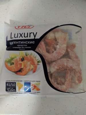[Башкортостан] Креветки Аргентинские VICI, 450 гр.