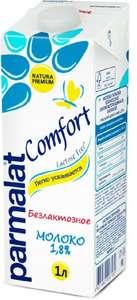 [МСК] Молоко Parmalat low lactose 1.8%, 1 литр