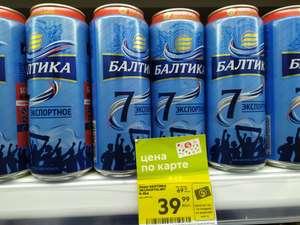 [Владикавказ]5чка Пиво Балтика 7 экспорт, 0,45 л.