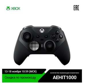 Беспроводной геймпад Microsoft Xbox Elite Wireless Controller Series 2 на Tmall