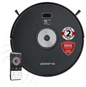 Робот-пылесос Polaris PVCR 3200 IQ Home Aqua, карбон