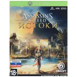 [Xbox] Assasin's Creed Истоки