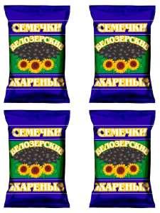 Семечки Белозерские жареные 240 грамм, 4 пачки Семечки