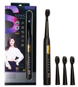 [МСК и МО] Электрическая зубная щетка SEAGO SG-2011