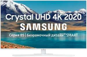 "4K LED ТВ 50"" Samsung UE50TU8510U (цена при покупке комплекта)"