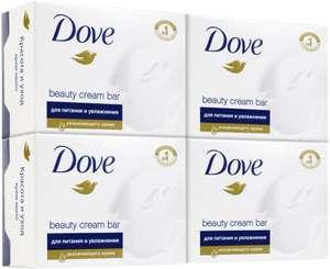 Мультипак бессульфатное крем-мыло Dove Красота и уход 4х100 гр