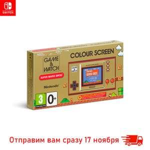 Консоль Nintendo Game & Watch Super Mario (Tmall)