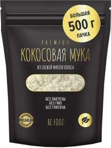 Кокосовая мука натуральная RE:FOOD PREMIUM (Coco muka organic) 500 грамм