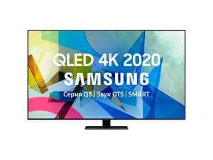 """4K 50"""" телевизор SAMSUNG QE50Q80TAU"""