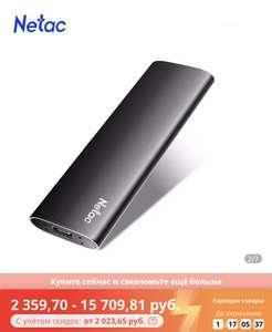 Внешний SSD Netac Z SLIM 500GB