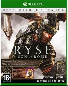 [Сочи, Xbox One] Игра Microsoft Ryse: Son of Rome Legendary Edition и другие