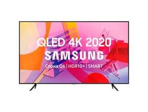 [Ект и др.] Комплект ТВ Samsing QE43Q60TAU + саундбар Sony hw-r530