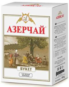 [Спб] Чай Азерчай чёрный байховый, 200г