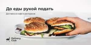 [Белгород] Тартар из тунца, 1 порция (140 гр.)