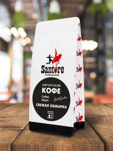Кофе в зернах Santore Caffee Negro, 1 кг.
