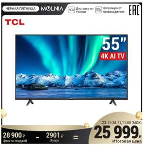 TV 55 inch TV TCL 55P615 4K UHD Smart TV на Tmall