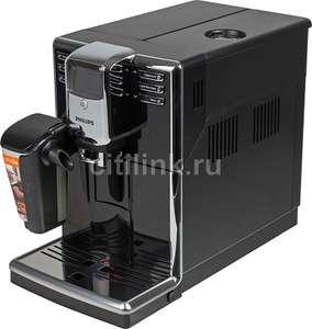 Кофемашина PHILIPS Series 5000 EP5030/10