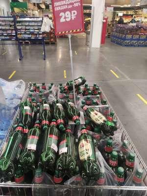 """[СПБ] Пиво """"Zatecky Gus"""" 1.5л"""