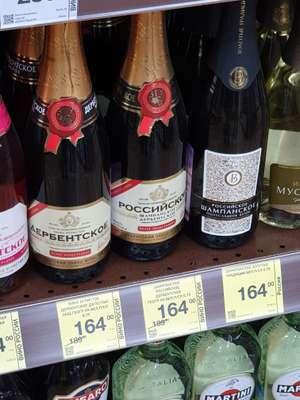 Игристое вино Дербентское полусладкое (Российское и Дербентское)