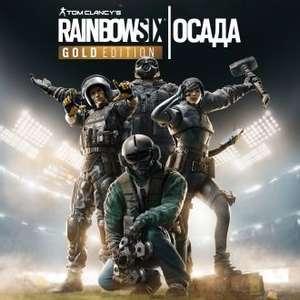 [PC] Tom Clancy's Rainbow Six Siege - Standard Edition (активация в Uplay)